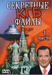 http://astronomy.net.ua/im/%5BUFO%5D%5BKGB_files%5D.jpg