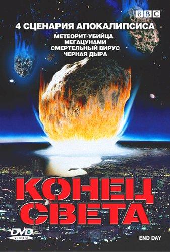 http://astronomy.net.ua/im/1155817482_pipec_vsem.jpg