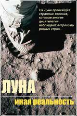 http://astronomy.net.ua/im/Luna.jpg