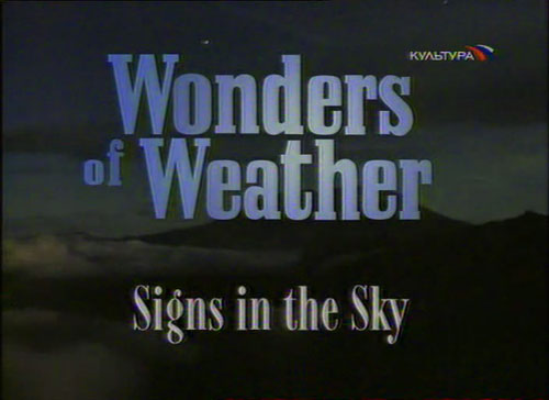 http://astronomy.net.ua/im/Miracles_of_weather.jpg