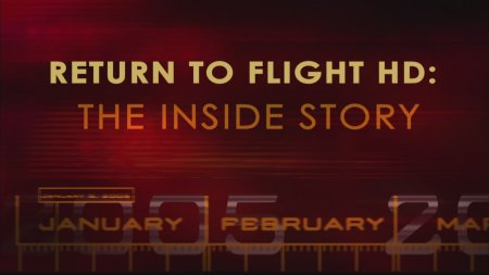 Return to Flight HD / The Inside Story