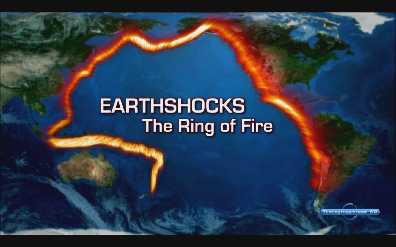 Огненное кольцо на Дальнем Востоке