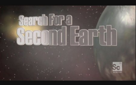 Поиск второй Земли / Search For a Second Earth