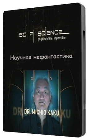 1 - Как исследовать Вселенную / How to Explore the Universe