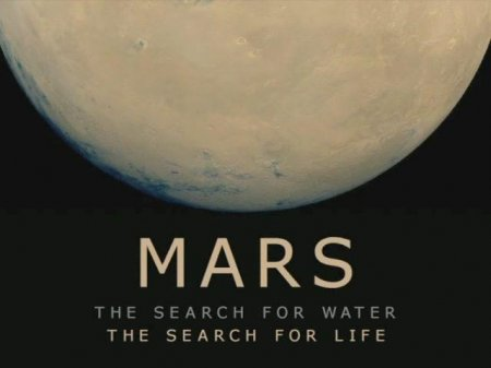 Марс: поиск воды и жизни / Mars search for water, search for life