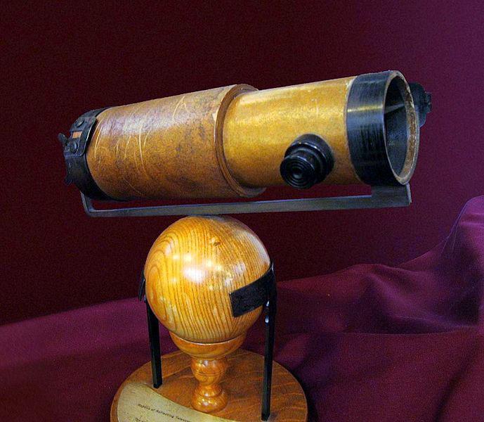 Рефлекторы. Телескоп