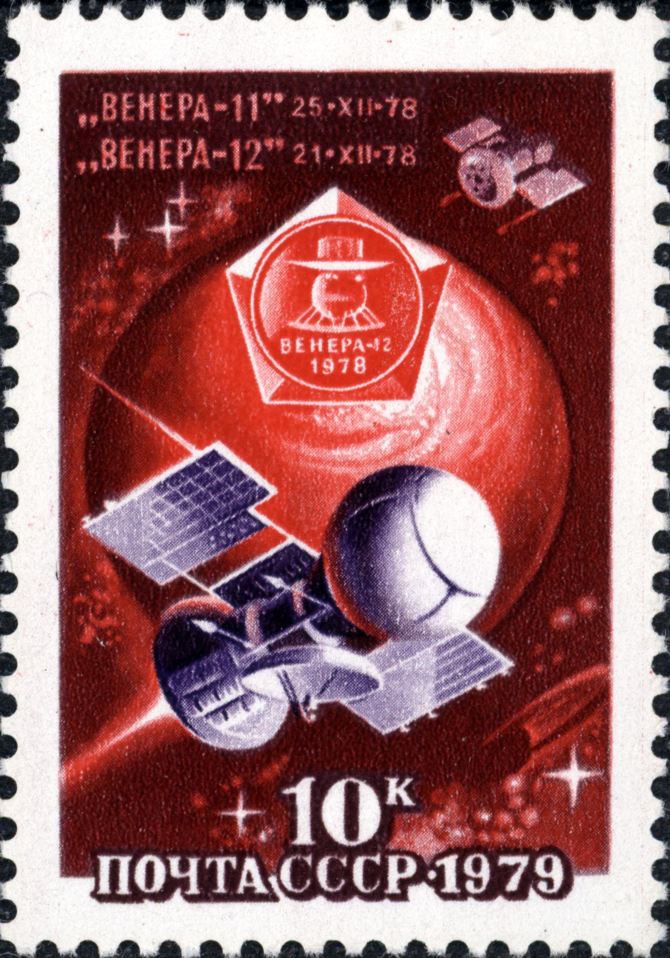 Programa Venera: Las misiones soviéticas a Venus 1325165092_Venus_12